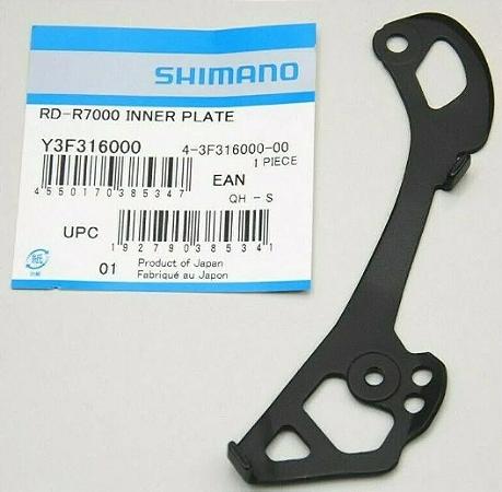 HASTE DE CAMBIO INTERNA RD-R7000 GS