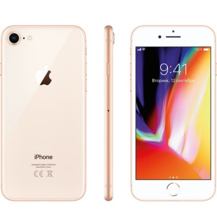 """Apple iPhone 8 Dourado, com Tela de 4,7"""", 4G, 64 GB e Câmera de 12 MP"""