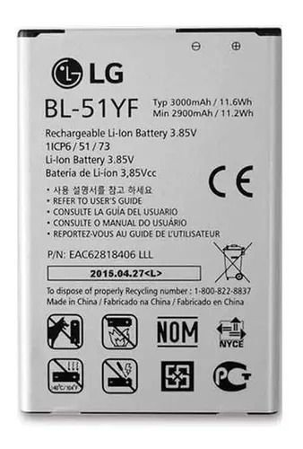 BATERIA LG G4 BL51YF