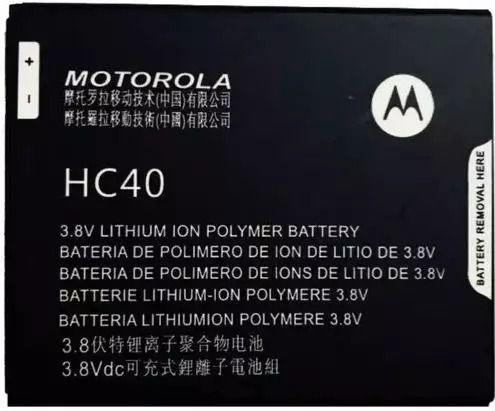 BATERIA MOTOROLA MOTO C XT1750 XT1754 XT1756 HC40