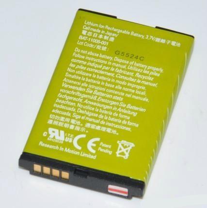 BATERIA BLACKBERRY 8800 / 8350i - C-X2