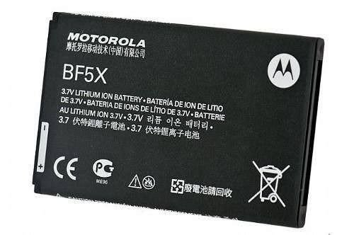 BATERIA MOTOROLA MB520/MB525/XT320 - BF5X