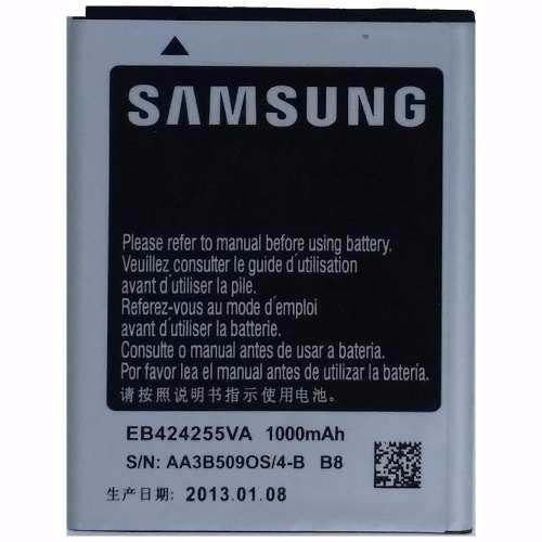 BATERIA SAMSUNG i6230 / S3350 / S3850 B8 - EB424255VA