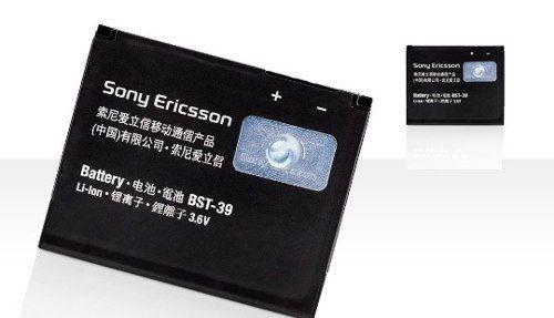 BATERIA SONY ERICSSON W380 - BST39