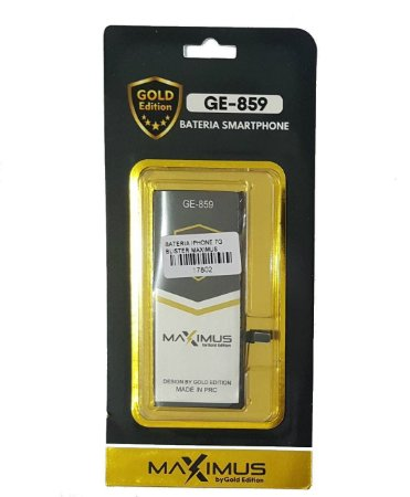 """BATERIA iPHONE 7/7G 4.7"""" ( 1960mAh / 3.80V / 7.45Whr ) - GOLD EDITION GE-859"""