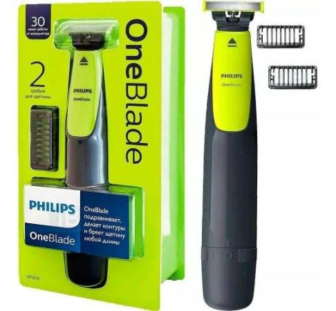 Barbeador Aparador Elétrico Philips One Blade Qp2510/10 Original