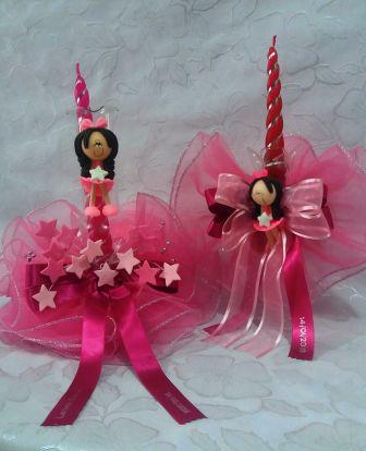 15 velas para valsa ,com boneca modelo Lillo