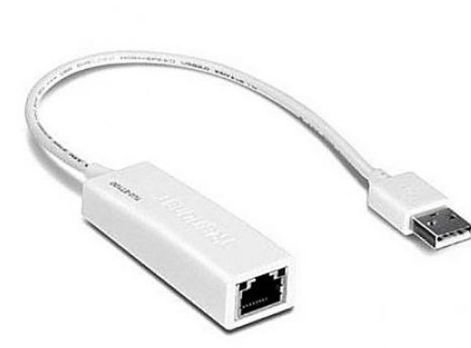 ADAPTADOR USB USB X RJ45 10/100 BRANCO GV BRASIL COV