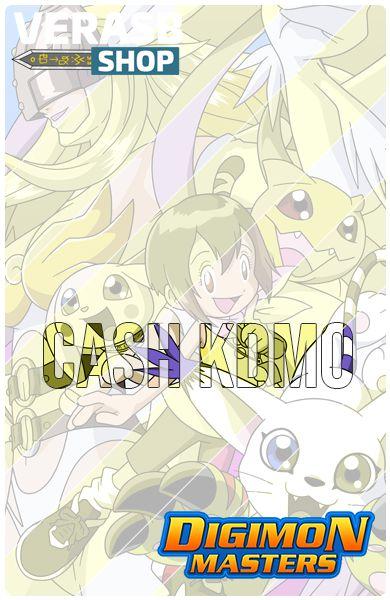 KDMO (Cash)