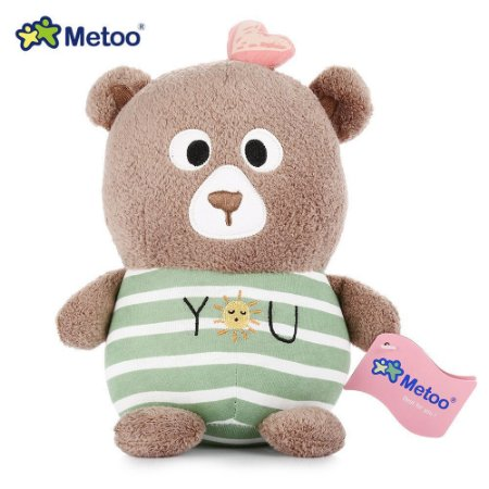 Pelúcia Metoo Doll Magic Toy - Urso - Metoo
