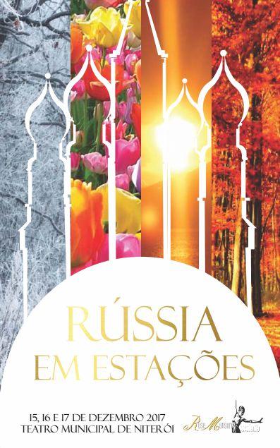 BluDisc Duplo - 2017 - Academia Rose Mansur - Rússia em Estações