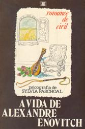 Vida de Alexandre Enovitch