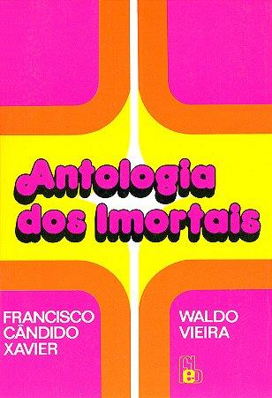 Antologia dos Imortais