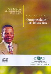 DVD-Complexidade das Obsessões