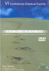DVD-Vi Cee Vibração Do Cristo Sobre O Mundo