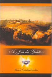 Jóia da Galiléia (A)