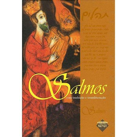 Salmos - Com Tradução E Transliteração