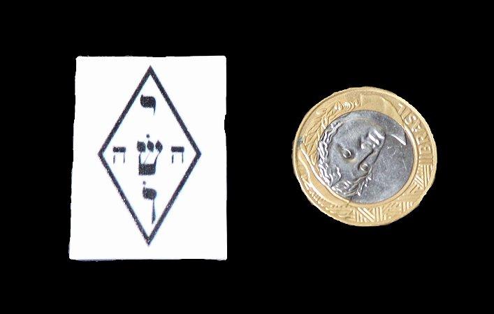 Placa Ioshua em PVC 4x3 cm.