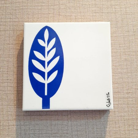 Azulejo Personalizado Elizabeth Titon 15x 15 cm -Folha Azul