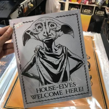 Dobby - Harry Potter - Placa Decorativa