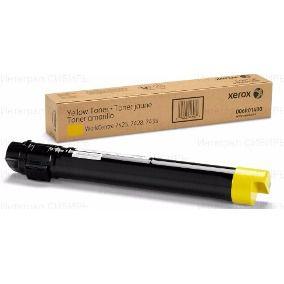 Toner Original Xerox 006r01400 Yellow | Xerox Workcentre 7425 7428 7435 | 15k