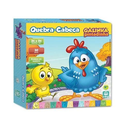 Brinquedo Educativo Quebra Cabeça Galinha Pintadinha 30 Pçs