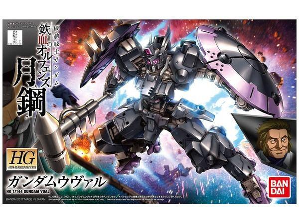 Gundam Vual HG Iron Blooded Orphans 1/144