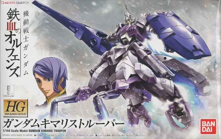 GUNDAM KIMARIS TROOPER HG Iron Blooded Orphans 1/144