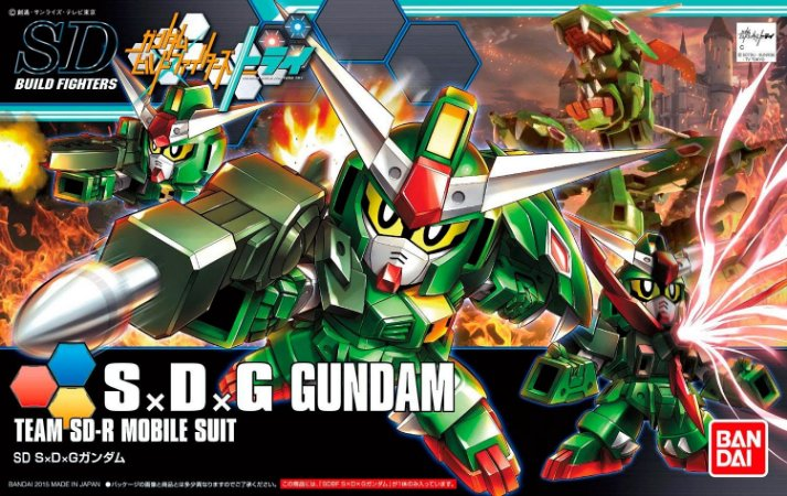 S×D×G GUNDAM SD Build Fighters