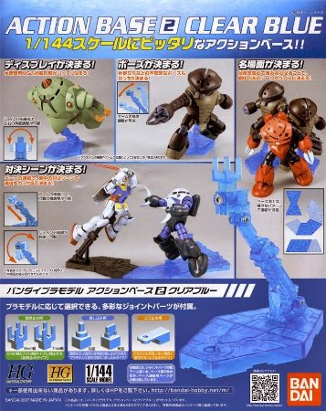 ACTION BASE 02 CLEAR BLUE 1/144