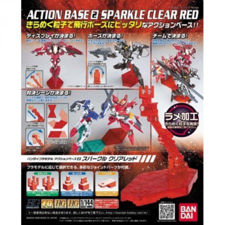 ACTION BASE 02 SPARKLE CLEAR RED