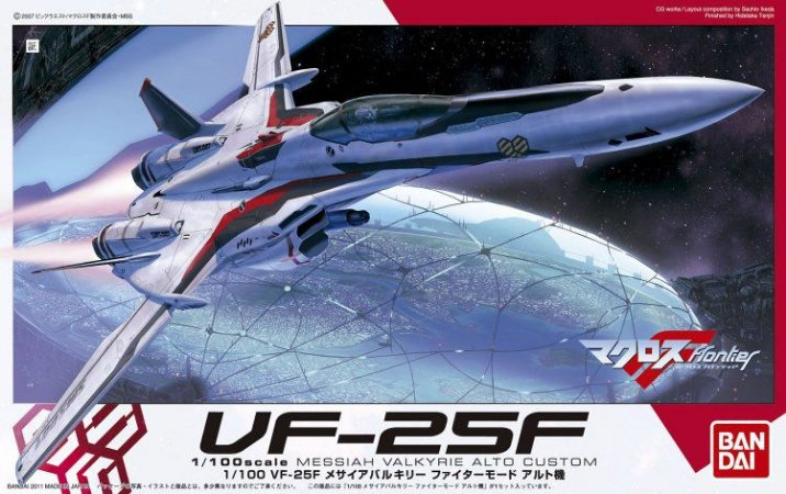VF-25F MESSIAH VALKYRIE FIGHTER MODE ALTO CUSTOM - MACROSS FRONTIER