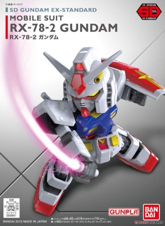 GUNDAM EX-STANDARD RX-78-2 SD