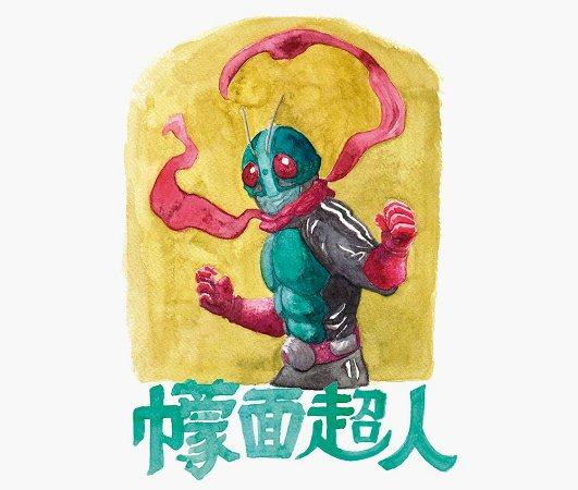 Enjoystick Kamen Rider Ni Go Aquarela
