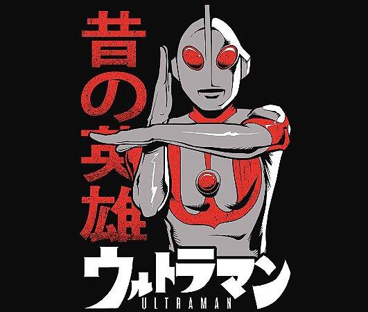 Enjoystick Ultraman Minimalist