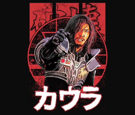 Enjoystick Flashman - Kaura