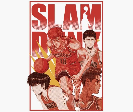 Enjoystick Slam Dunk