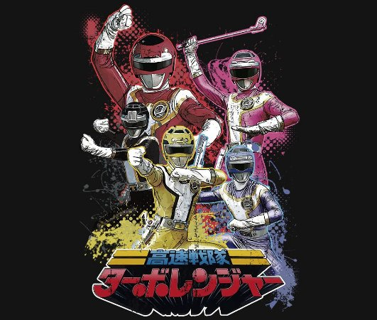 Enjoystick turboranger