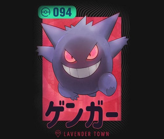 Enjoystick Pokemon - Gengar