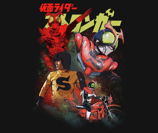 Enjoystick Kamen Rider Stronger