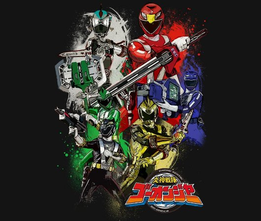 Enjoystick Engine Sentai Go-Onger