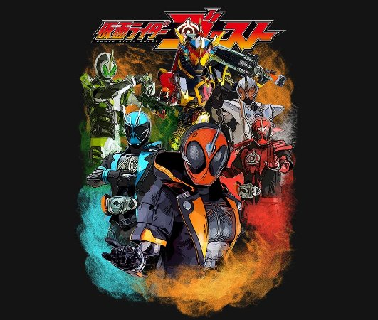 Enjoystick Kamen Rider Ghost