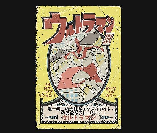 Enjoystick Ultraman Poster Style