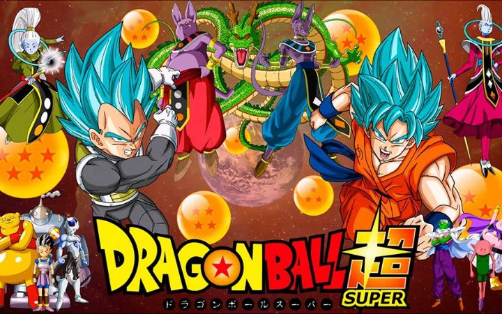 DRAGON BALL Z 03 A4