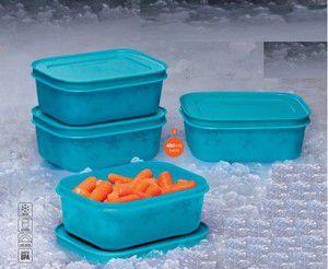 Tupperware Freezer line Azul 450ml - 4 peças