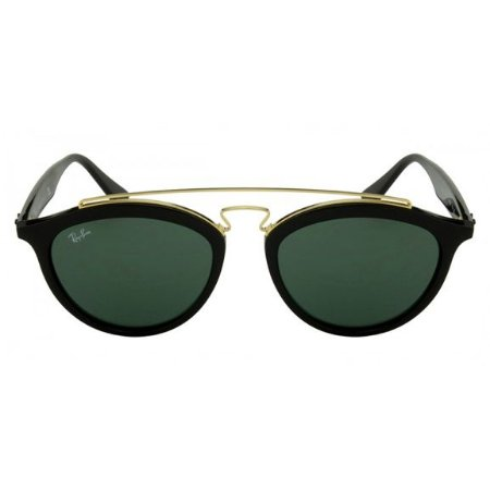 Ray Ban Getsby RB4257 601/71