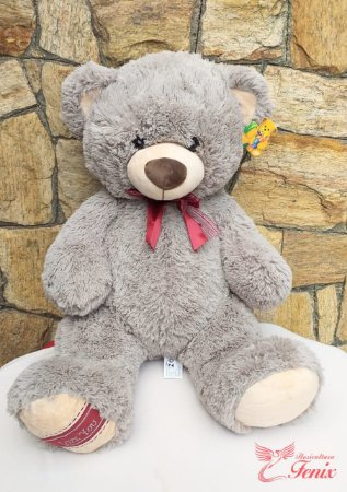 "Urso GG Teddy ""I Love You"""
