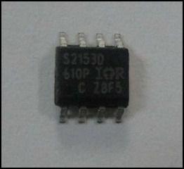 S2153d - Novo - Original