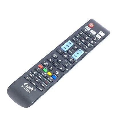 Controle Remoto Para TV Universal Diversas Marcas