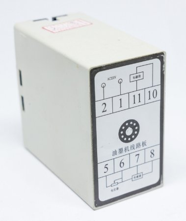 Fonte do Datador para Seladora Contínua SA1000 - 220v (Fixada Em Base)